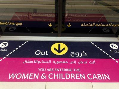 Dubai Ulaşım Rehberi